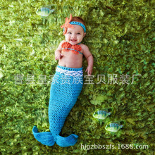 One day the baby infant and child photography clothing woven apparel wholesale studio props new Mermaid