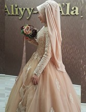Hot 2017 Muslim Wedding Dress Elegant High Neck Long Sleeves Appliqued Tulle Ball Gown Bride Dresses with Hijab