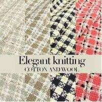 ファッション密接織シリーズ羽糸ウール ツイード生地衣料用4色選択する ため