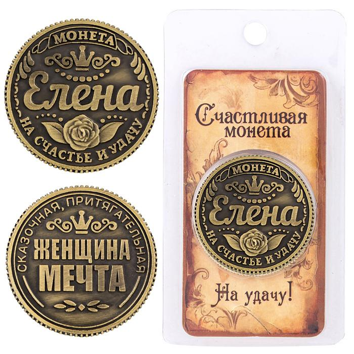Newest Coin Vintage Home decorative Retro Russian Rouble coins purse Metal gift craft Coin on the substrate