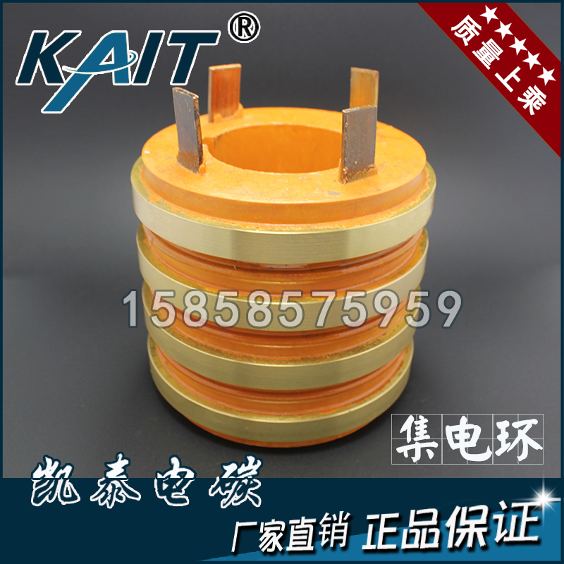 Carbon Brush Slip Ring Collector Ring YZR JZR Two Ring Three Ring Four Ring Five Ring Conductive Slip Ring Copper Ring