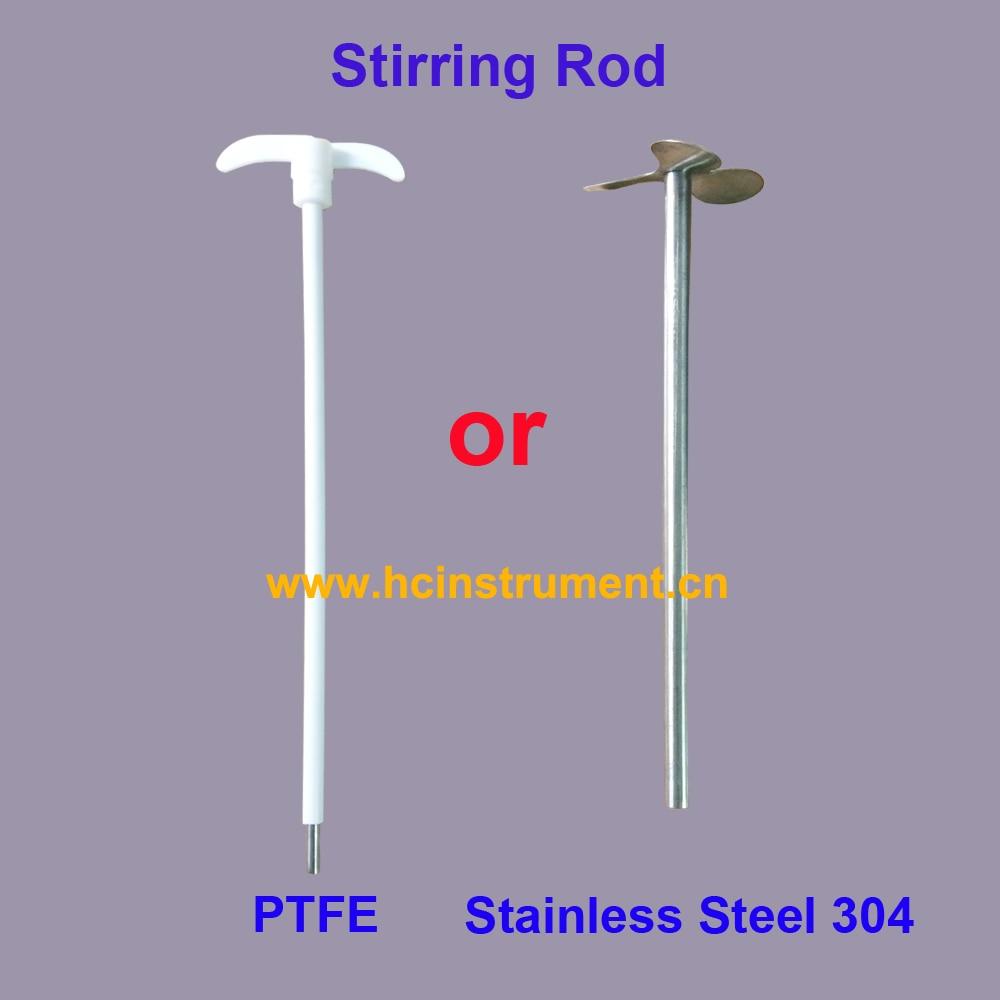 medium resolution of programmable stirrer working diagram programmable process diagram dscn2100 stirring rod