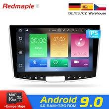 4G Оперативная память Android 9,0 автомобилей Радио gps Мультимедиа Стерео для Volkswagen Passat B6 B7 CC Magotan 2012-2015 wifi DVD плеер навигации