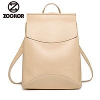 New Fashion Women Backpack Youth Vintage Leather Backpacks For Teenage Girls New Female School Bag Bagpack