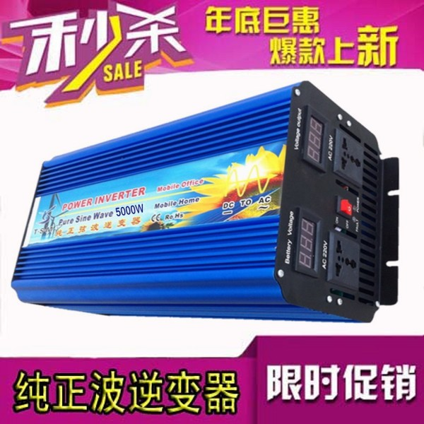 Digital  Display 5000W high frequency dc to ac voltage converter home inverter pure sine wave power inverter power supply dc ac 5000w low frequency inverter lcd display pure sine wave inverter