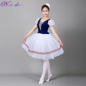Image 1 - Giselle Ballet Long Tutu Swan Lake Ballet Costume Adults Women Professional Romantic Dress Ballerina Kids Children Dancewear