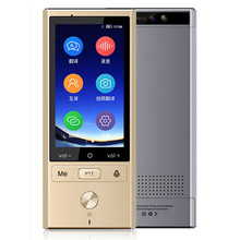75 Languages Real Time Photo Voice Translation WIFI+BT Multilingual Offline Translator Travel Overseas Translate Support English smart real time wifi voice translator 18 languages 2 4 inch tft touch screen hifi multilingual travel translator android