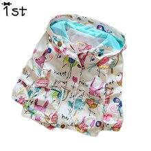 1st Spring&Autumn 2017 New Cotton Baby Girls Cardigan Coat Spend Three Flowers Lollipops Dot Jacket Kids Children Clothing k1
