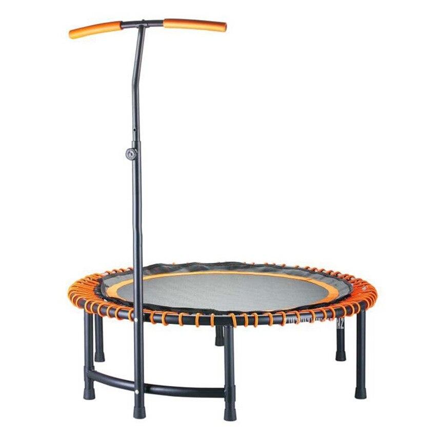 Trampoline pratique de haute qualité de 45/48 pouces pour les femmes Trampoline adulte protection de sécurité saut Sports en toute sécurité avec main courante en forme de T