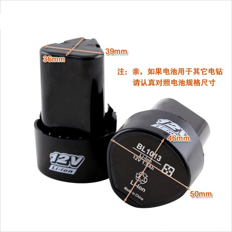 BL1013 Electric tool battery 12V 2000mAh For MAKITA BL1014 Electric Power Tool Rechargeable Battery Li-ion Power Tool Accessory bl1013 electric tool battery 10 8v max 12v 2000mah for makita bl1014 electric power tool battery li ion power tool battery