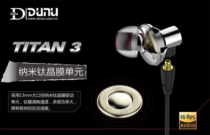 DUNU TITAN3 Titanium Diaphragm Dynamic High Fidelity HiFi Inner-ear Earphone TITAN 3 TITAN-3