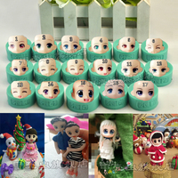 17 Pcs This clay clay replace facial human face mold BJD Barbie silicone fondant cake mold