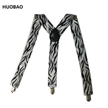 2017 New Men Adjustable 3.5cm Wide Heavy Duty Y-Back Black And White Zebra Pattern  Suspenders For Mens