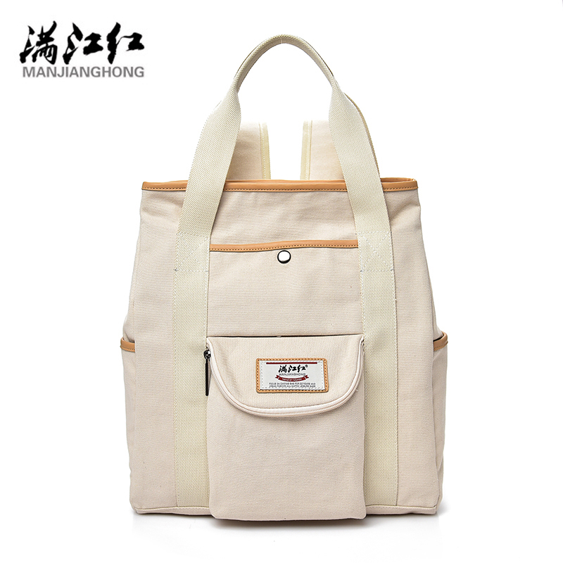 MANJIANGHONG Women Casual Backpack Solid Female Simple Style Bag Beige Girls School Canvas Backpack Fashion Women Bags 1409