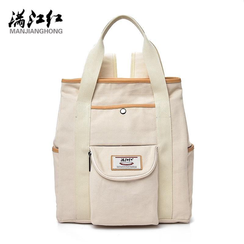 MANJIANGHONG Women Casual Backpack Solid Female Simple Style Bag Beige Girls School Canvas Backpack Fashion Women Bags 1409 2016 fashion women s backpack beige