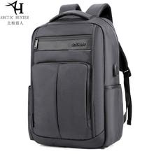 Arctic Hunter Fashionable Mens Laptop Backpack Gray USB Charging Waterproof Bag Multi-function Mochila Leisure B00121