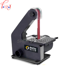 1pc 220V 300W 1 inch mini electric belt machine woodworking grinding machine sanding machine can be adjusted