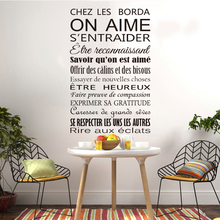 Personalized wall stickers French citation vinyl wall decals customizable wall art murals home decoration house decorationDW1009