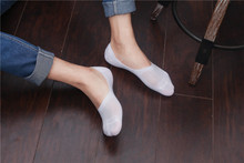 Non-slip Silicone Invisible Socks for Men (5 Pairs/lot)
