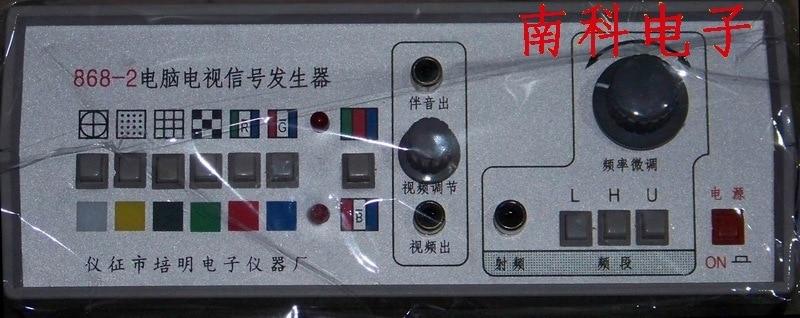 New 868-2 Color TV Signal Generator Color Signal Source Color Bar Signal Source