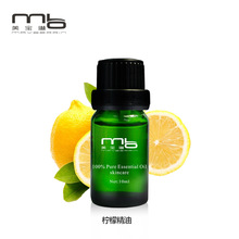 Lemon Essential Oil Pure Natural Skin Care Moisturize Acne Removal Whitening Brightening Fade Stretch Marks Massage SPA Bath Oil