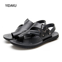 YIDAKU New Summer Fashion Men's Beach Luxury Sandals Antiskid New Male Shoes Clip Toe Leisure Men's Leather Sandals