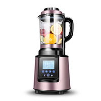 220V Household Multi function Heating Cooking Machine Electric Blender Food Mixer Fruit Juicer Time Setting Grinder SelfCleaning
