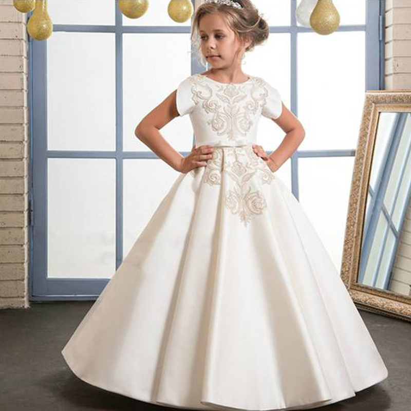 Royal Wedding Ball Gown: Royal Flower Girl Dress For Weddings Satin Lace Ball Gown
