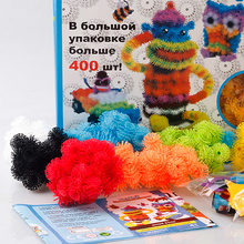 400pcs/Set DIY Assemble 3D Puzzle Toys Puff Ball Squeezed Shape Creative Thorn Ball Clusters Handmade Educational Birthday Gifts
