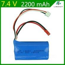 7.4V 2200mAH Li-po Batery