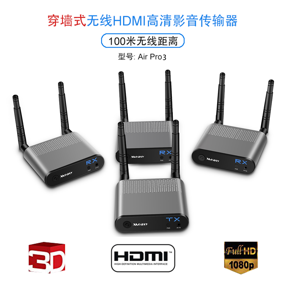 MEASY Air Pro3 5.8GHz Wireless Audio and Video Sender Transmitter + 3 Receivers TV Extender up to 100M/330FT