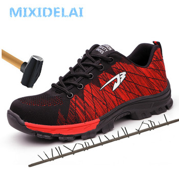 Big Size Men's Breathable Mesh Steel Toe Cap Work Shoes Boots Men Outdoor Anti-slip Steel Puncture Proof Protetive Safety Shoes