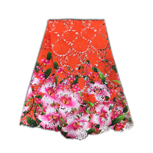 2017 Best Selling Latest Swiss Colorful Milk silk Flower Pattern embroidery  lace fabric for Ladies Evening 4d0d727d1725