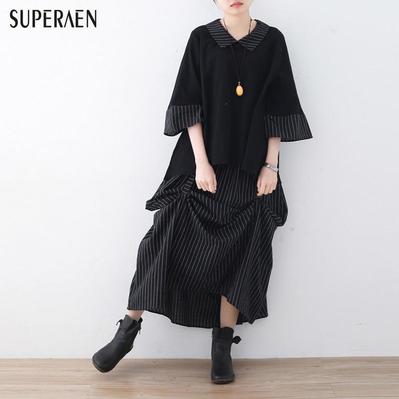 Superaen 2018春新しい女性のセット緩いpluzサイズストライプ女性シャツ弾性ウエストレディーススカート綿ファッション二つ個