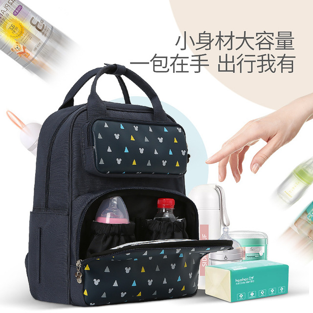 Disney Mummy Maternity Nappy Bag Large Capacity Baby Mickey Mouse Diaper Bag Travel Backpack Nursing Bags For Baby Care New Bags Kids
