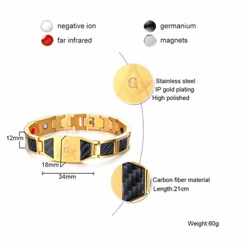 Gents Masonic Magnetic Gold Tone Stainless Steel Bracelet with Carbon Fiber Inlay Stylish Decorate Men Jewelry Accessories 1