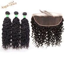 Angel Grace волосы бразильская холодная завивка пучки волос с фронтальной Remy человеческие волосы пучки с коричневым/прозрачным фронтальным кружевом 13x4