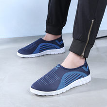 ONTO-MATO Brand Men's Casual Slip-On Sport Shoes Sneaker Comfortable Footwears Loafers Shoes Dropshipping Casual schoenen(China)