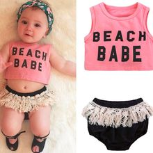 ExactlyFZ Detail summer newborn infant clothes casual