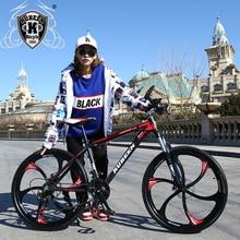 Качественный и надёжный велосипед с алюминиевой  рамой ,горный велосипед,,26 дюймов , 21 скорость ,амортизационная вилка, бесплатная доставка  ,много виборов на диски ,Двойные дисковые тормоза велосипеда