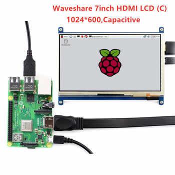 Waveshare 7 インチディスプレイ、 7 インチの HDMI 液晶 (C) 、容量性タッチスクリーン、 HDMI モニター、サポートラズベリー Pi モデル 2B/3B/3B + BB 黒 - DISCOUNT ITEM  16% OFF パソコン & オフィス