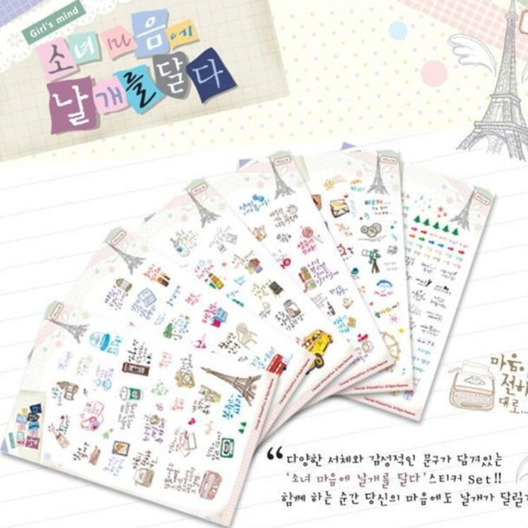 1pack/lot Kawaii Paris Travel series Paper sticker students diy diary decoration stickers 6sheets inside office school supplies