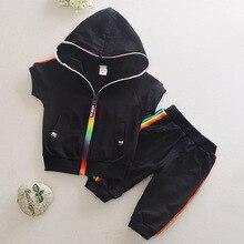 لبس رياضي للبنات أو الأولاد