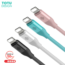 TOTU 1.2M USB cable for iphone Xs Max 8 fast charging line 7 6 s Plus mobile phone data IOS 10 devices