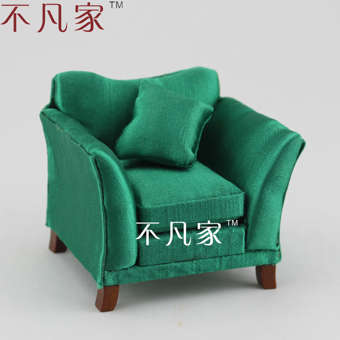 Fine 1:12 Scale Fine Miniature Well Made Green Chair For