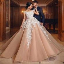 Винтажное свадебное платье бальное с открытыми плечами и шнуровкой