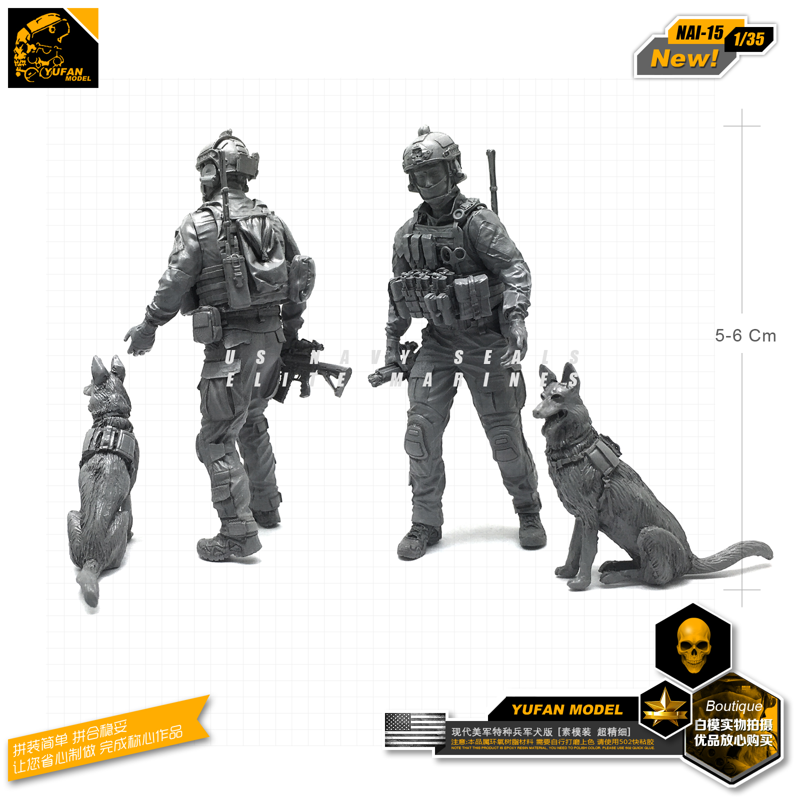 1/35 Model NAI-15 of Modern US Army Special Forces and Dog <font><b>Resin</b></font> <font><b>Soldiers</b></font> image