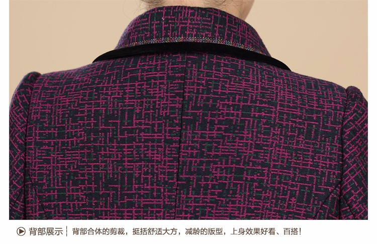 Chinese Autumn Jacket Women\'s 2016 Elegance Red Purple Coat For Middle Aged Woman Button Front Turn Down Collar Casaco Feminino 40s 50s 60s (14)