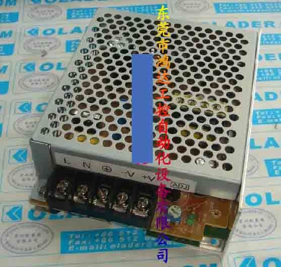 New Switching Power Supply S8JC-Z03024C