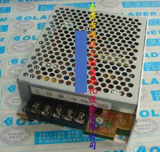 New Switching Power Supply S8JC-Z03024C